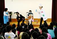 熊本市支部の活動